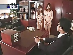scarce japanese office cult asian