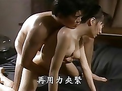 uncensored vintage japanese episode asian
