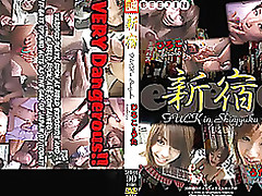 fuck shinjyuku vol1 uncensored jav japanase censored