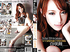 mai shirosaki example 29 jav uncensored japanase censored