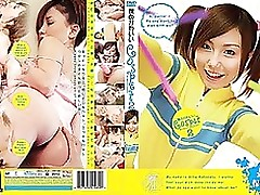aino nakazato stroke cosplay jav uncensored japanase censored