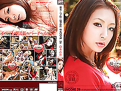 mio kuraki encore vol 26 jav uncensored japanase censored