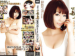 izumi manaka infant woman jav uncensored japanase censored