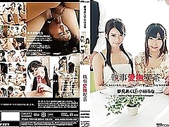 butler cafe jav uncensored japanase censored akubi yumemi