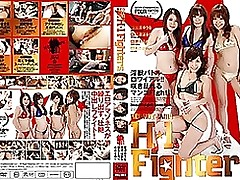 h1 fighters jav uncensored japanase censored emiri yuna yui