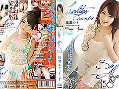 runa ayase creampie jav uncensored japanase censored