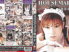 mai haruna housemaid jav uncensored japanase censored