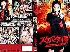 monbu sukepan deka jav uncensored japanase censored