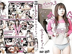 goemon relax jav uncensored japanase censored