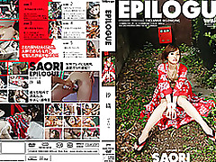 saori epilogue jav uncensored japanase censored