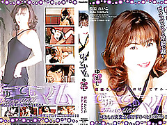 reiko makihara princess mam jav uncensored japanase censored
