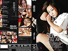 aine remix jav uncensored japanase censored