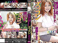 anri maeda zuccon jav uncensored japanase censored