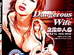 maria yumeno dangerous wife uncensored jav japanase censored