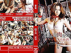 yui tachiki uramiya nikubenki jav uncensored japanase censored