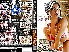 maria ozawa platinum jav uncensored japanase censored